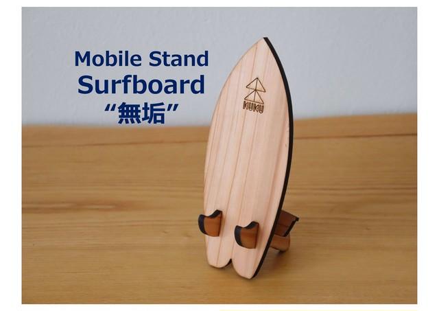 木頭杉のスマホスタンド Surf Ver