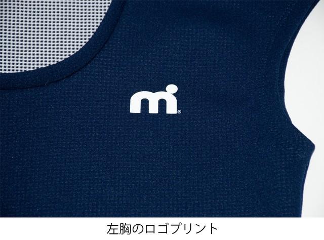 ミストラル ウィメンズ [ HP-DRY フレンチ T -M dot- ] WHITE