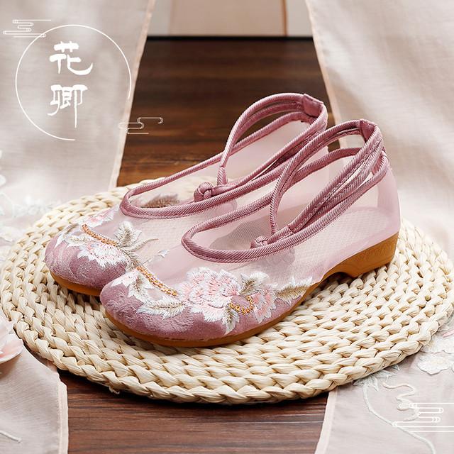 【花卿】2color 刺繍シューズ チャイナ靴 民族風 チュール 夏 中華服 サイズ35-41  ピンク ホワイト