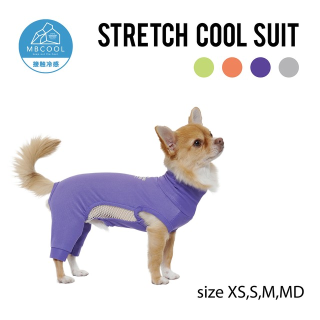 STRETCH COOL SUIT(XS,S,M,MD) ストレッチクールスーツ