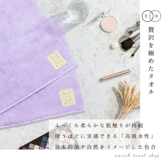 【ハンカチタオル】 -菫- 50%OFF セール中!贅沢な肌触りが持続する今治タオル 喜ばれる贈り物、誕生日プレゼントや女性、友人へのギフトに!包装あり