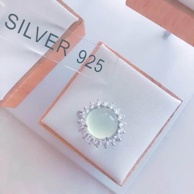 Prehnite Ring -silver925-