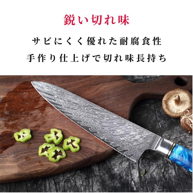 ダマスカス包丁【XITUO公式】2本セット 牛刀 刃渡り19.3cm 菜切包丁 ks21071201