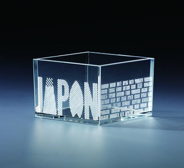 JAPAN 1合升 日本・都市 JAPAN CITY/405 32SP20‐25  *丸モ高木陶器* お酒をより楽しむためのおしゃれな酒器!