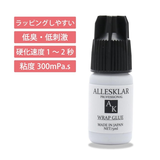 ALLESKLAR WRAP GLUE(5ml)