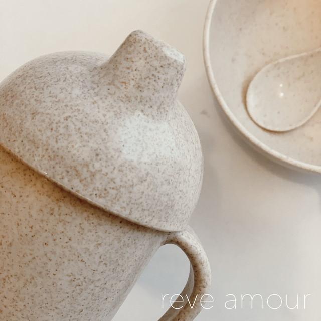 【受注】baby shippy cup ベビーシッピーカップ(単品)