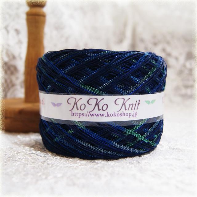 §koko§ 夜の海~夏の夜~1玉71g以上 麻100% 金糸 段染めリボン 毛糸 引き揃え糸