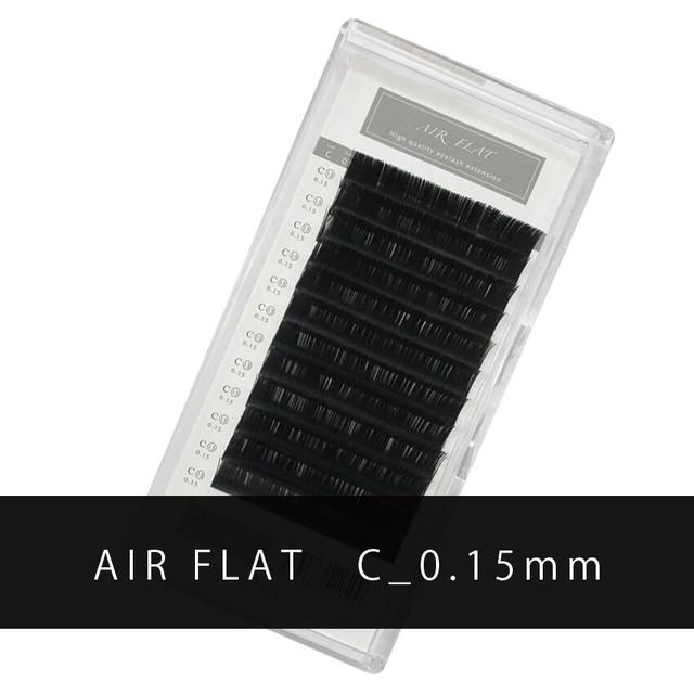 エアーフラット C_0.15mm