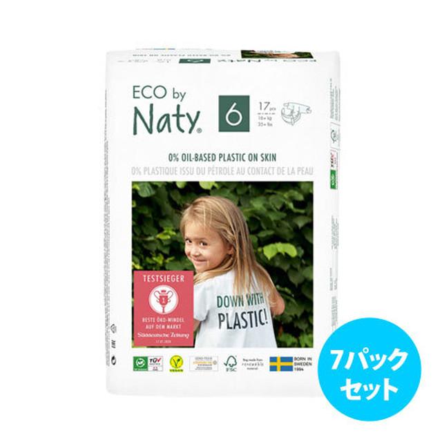 [12パックセット]Bambo Nature紙おむつ (サイズ2)