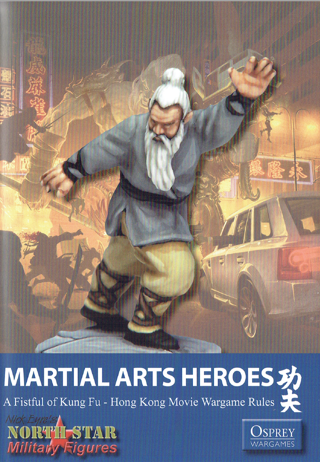 武侠一門 メタルフィギュアセット