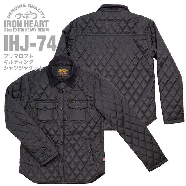 IRON HEART - IHJ-74 - Primaloft 110g Quilted Shirt Jacket