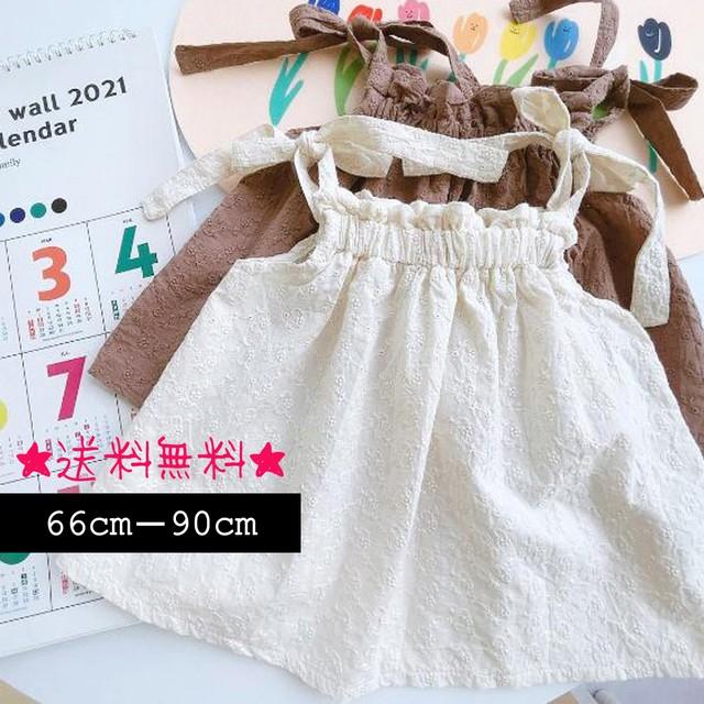 【66cm-90cm】韓国ファッション 花柄キャミワンピース 2色 (350)