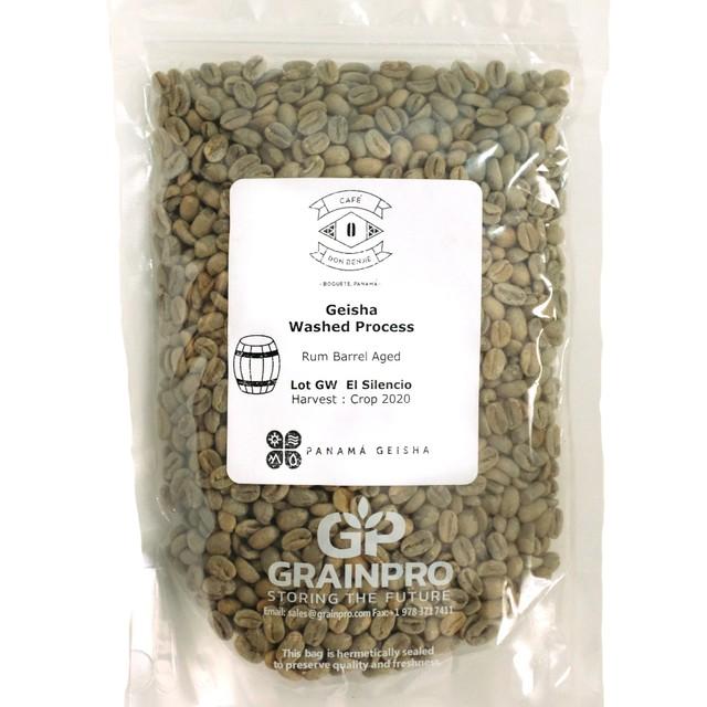 パナマ ゲイシャ ドン・ベンジー農園 ラムバレル熟成 コーヒー生豆 500g