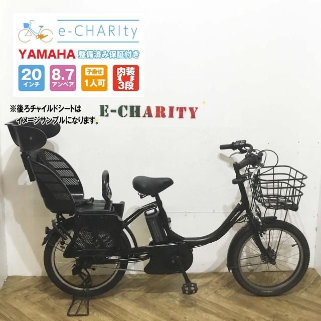 電動自転車 子供乗せ YAMAHA パスバビー マットブラック 20インチ 【KX017】【神戸】