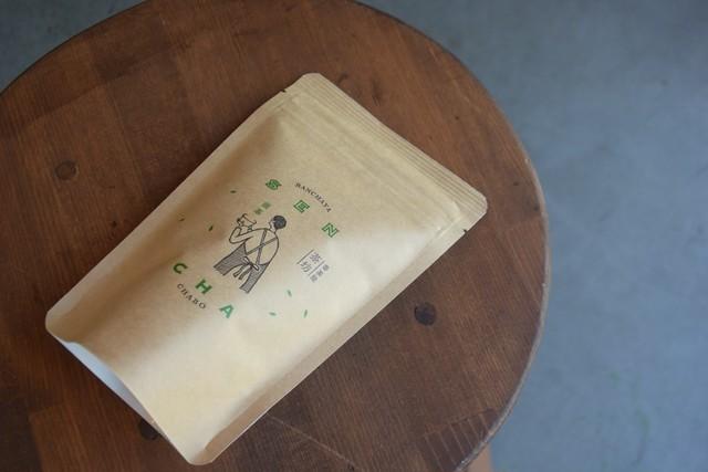 | 大 袋 | マグカップ用ティーバッグ 50個×よりどり2袋