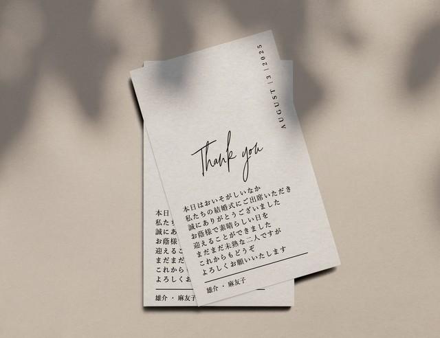 【47円~/枚 】ミニマルデザイン サンキューカード①