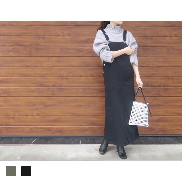 【完売】ロングジャンパースカート|S09056