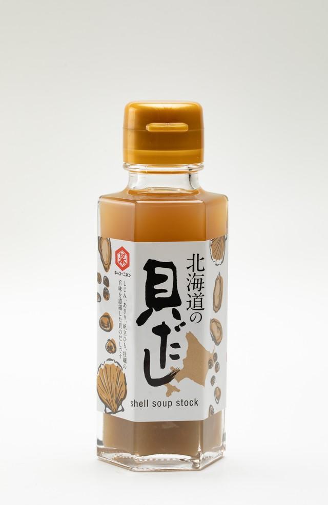 北海道の貝だし100ml【特売品:賞味期限2021.4.7】