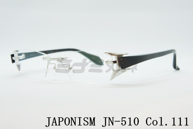 【正規取扱店】JAPONISM(ジャポニスム) JS-128 COL.03