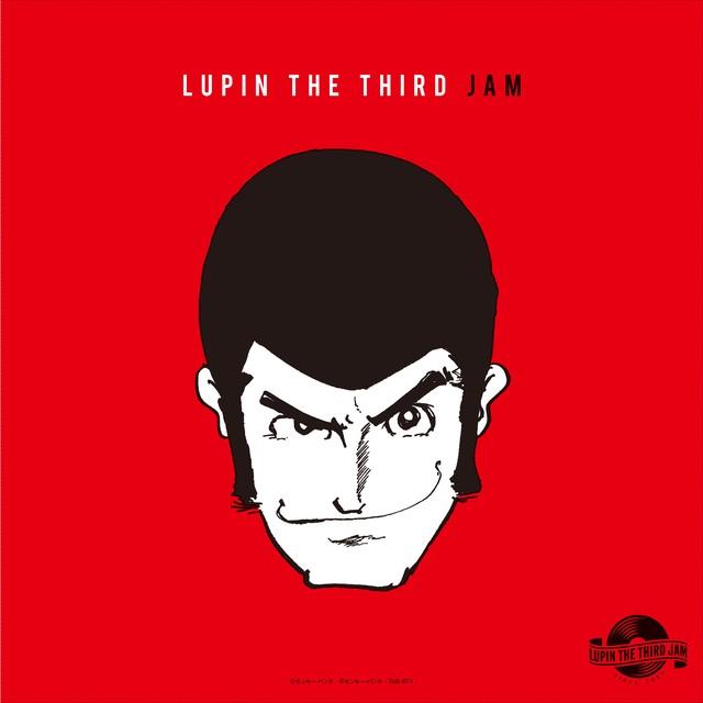 ルパン三世 JAM CREW「LUPIN THE THIRD JAM -ルパン三世REMIX-」12インチアナログ盤
