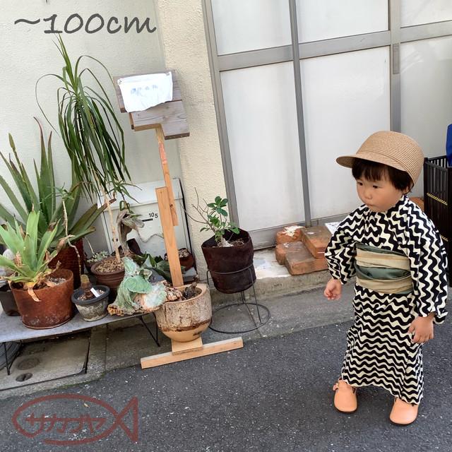 即納 オリジナル浴衣 モダンユカタ小【〜100cm】