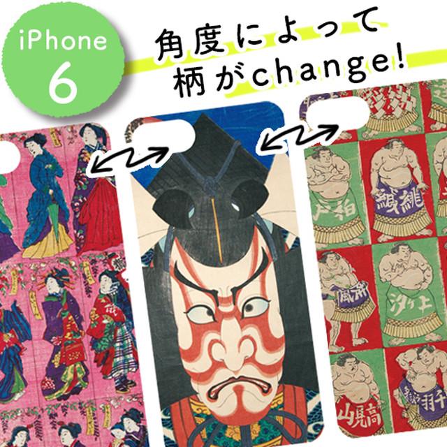 【送料無料】【半額!】和柄iPhone6用ケース/3枚の浮世絵が楽しめる!レトロJAPAN其の一《歌舞伎・力士・女性たち》