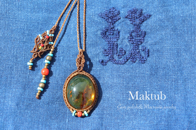 アンバー 〜Indian jewelry style Macrame〜 ペンダント