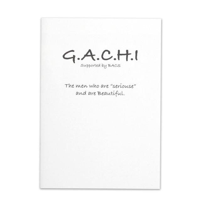 【G.A.C.H.I】パンフレット