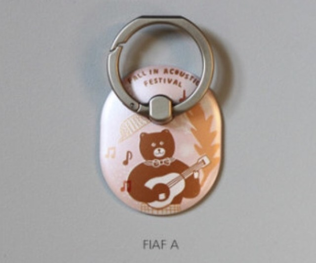 CBB smart ring 01 & FIAF ver. smart ring