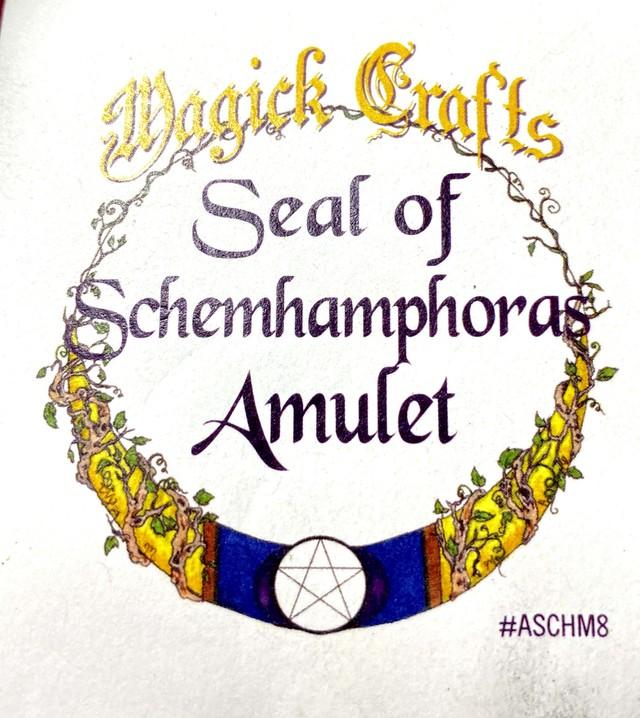 Seal of Schemhamphoras Amulet シールオブスケマンポーラスアミュレット 白魔術アミュレット