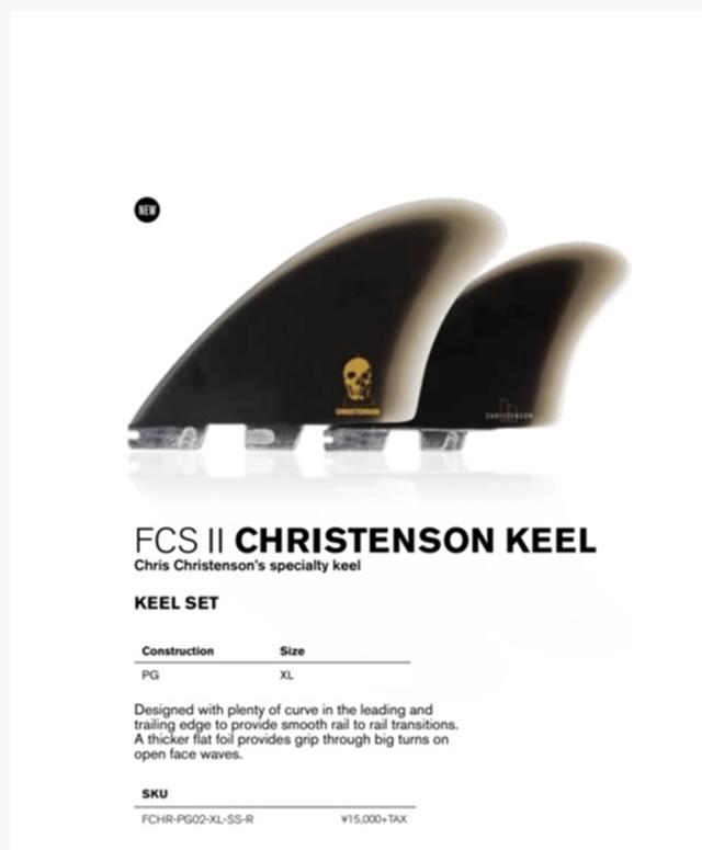 FCS II AM TWIN Specialty 3fin