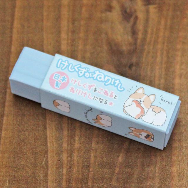 【mimi】ミミ2色ボールペン(柴犬)