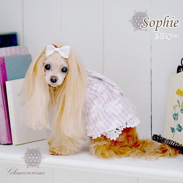 【即納】Glamourism Sophie ソフィー S ピンク/ブラック