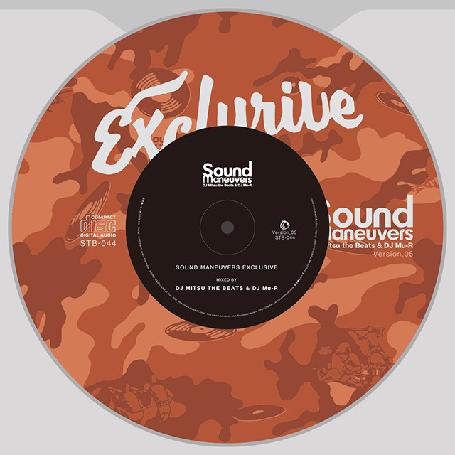 【残りわずか/CD】Sound Maneuvers (DJ Mitsu the Beats & DJ Mu-R) - EXCLUSIVE ver.5