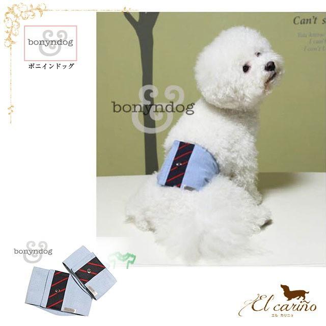 7。Bonyndog【正規輸入】犬 服 マナーバンド ブルー 春 夏 秋 冬
