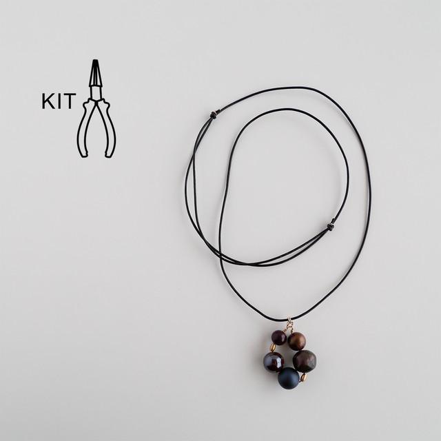 [キット] リリアロングネックレス/フォレストパープル -Lilia-