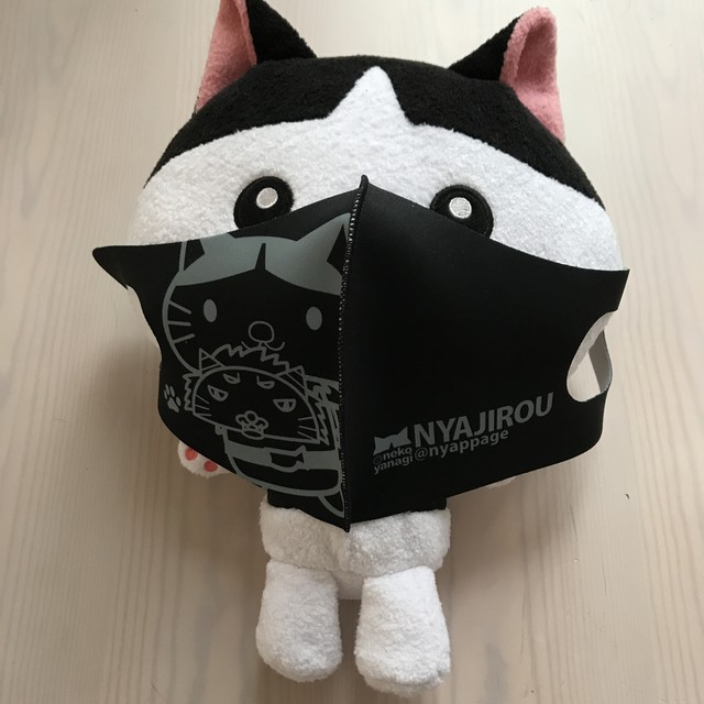 【SALE】ニャジロウモノトーンマスク