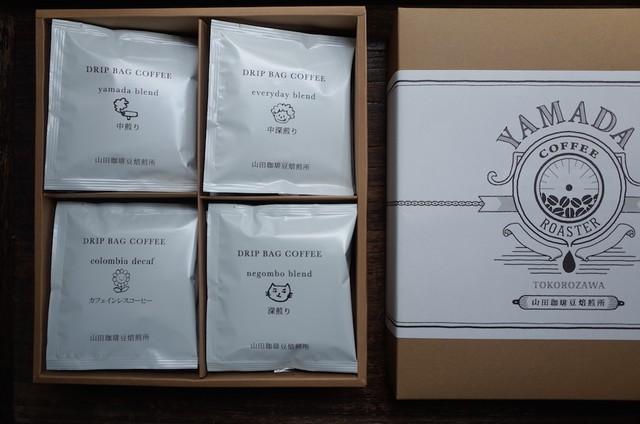 デカフェ(カフェインレス) ドリップバッグコーヒー10Pギフト