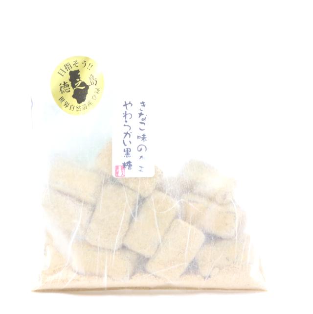 【再入荷】やわらかい加工黒糖(きなこ味)|100g|兼久農産物加工組合
