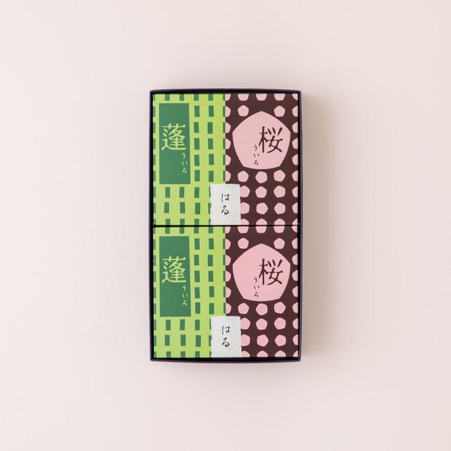 春うらら(桜・よもぎ)8個入