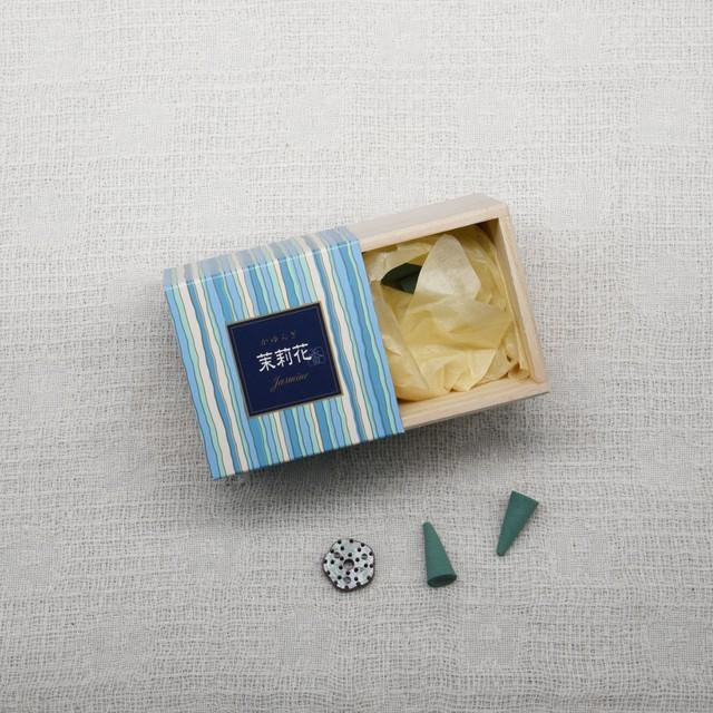 《定番・和のお香》茉莉花(ジャスミン)の香り(コーンタイプ)|日本香堂 かゆらぎ
