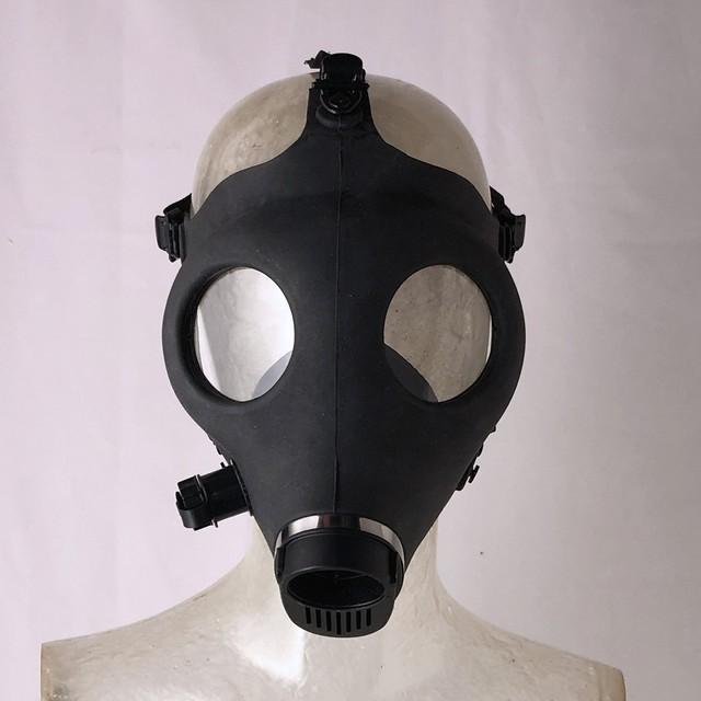 トイガスマスク