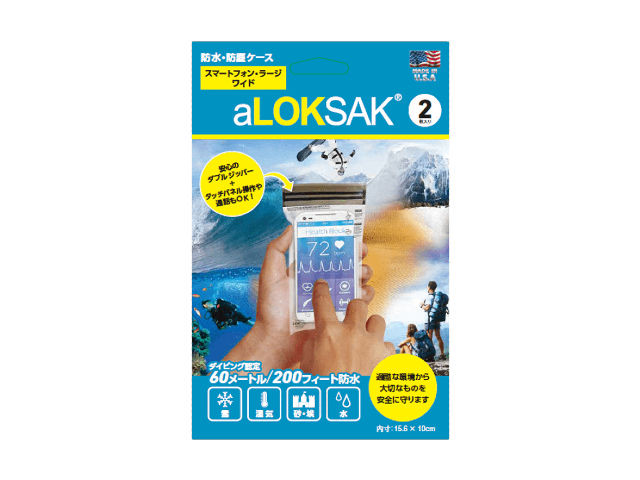 【LOKSAK】 Water Proof Case for Smart Phone Large Wide