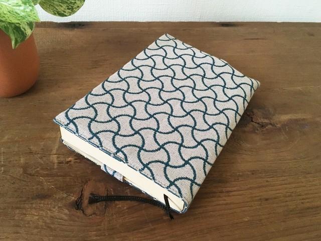 [雑貨]ブックカバー|米織小紋 米沢織 分銅つなぎ【日本製】