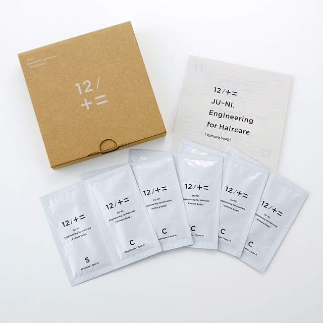 12/JU-NI トライアルセット(木村石鹸)髪を本気で良くすることだけを考えたシャンプー&コンディショナー