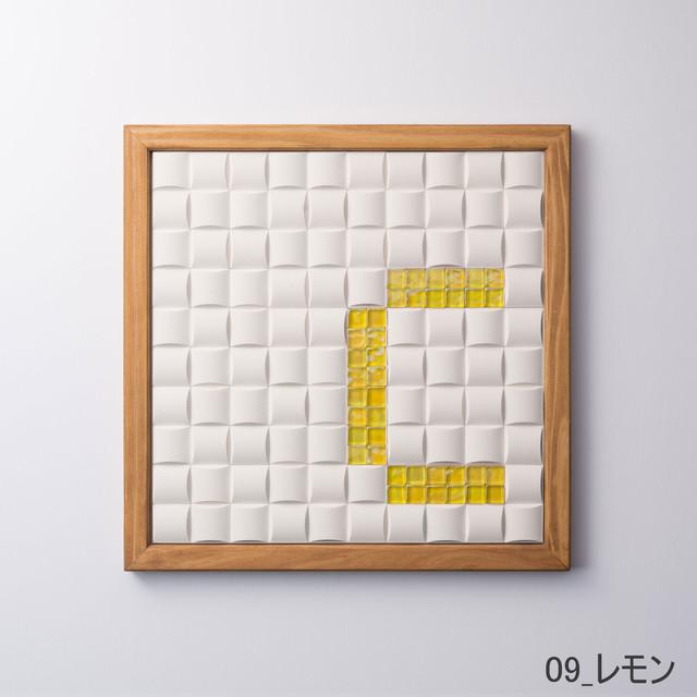【C】枠色ナチュラル×ガラス インテリア アートフレーム 脱臭調湿(エコカラット使用)