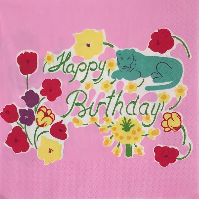 【marimekko】バラ売り1枚 ランチサイズ ペーパーナプキン HAPPY BIRTHDAY ピンク
