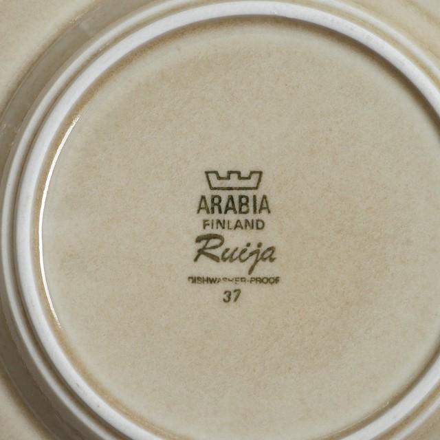 ARABIA アラビア Ruija ルイヤ カップ&ソーサー、プレート3点セット 北欧ヴィンテージ