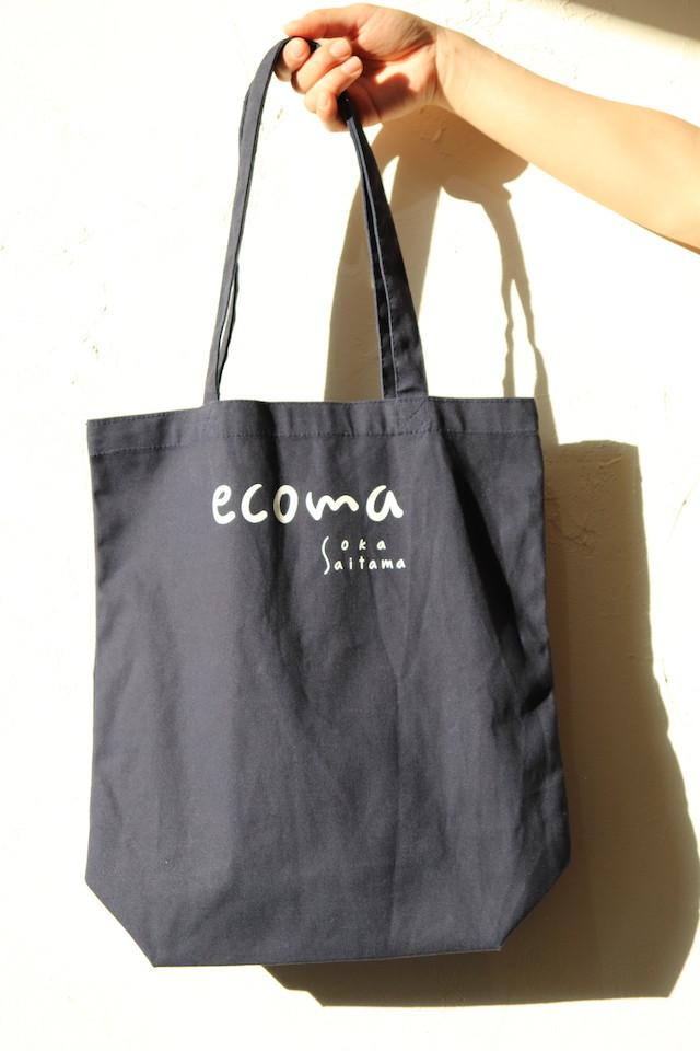 "ecoma coffee オリジナルマグカップ ""chill out"""