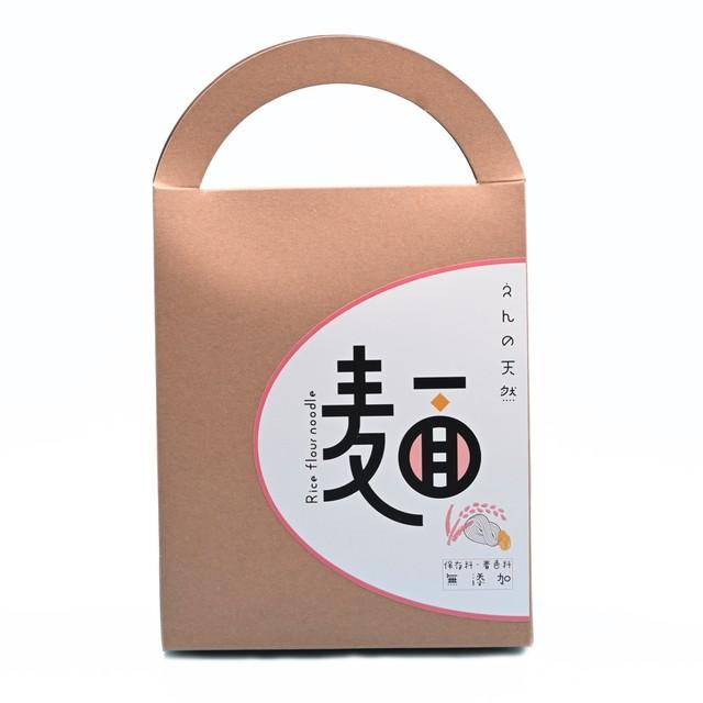 えんの天然「麺」 500g(100g×5袋)